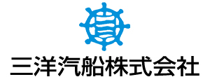 三洋汽船株式会社